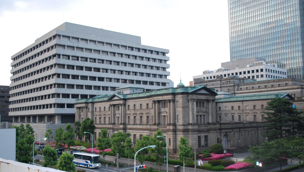 Japan Announces Historic Amount of Monetary Stimulus